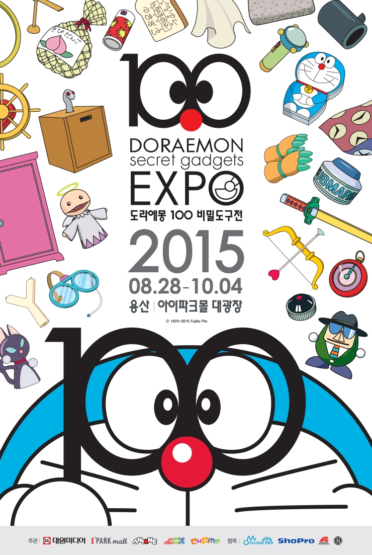 100 Doraemon Secret Gadgets Expo Is Opened Firstly In Korea