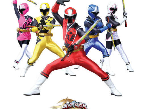 Power Rangers Ninja Force