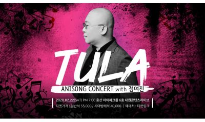 'TULA ANISONG CONCERT with 정여진' 썸네일